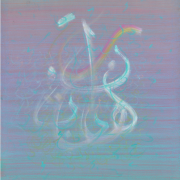 3-Jawi Series, 1996 RM 14,300.00-SOLD | Acrylic on canvas | 71 x 51 cm
