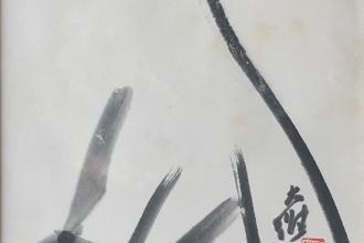 Lot-50-Da-Wei-Kwo-Lotus-Watercolour-on-paper-53-x-32.5-cm