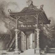 2-Pintu Gerbang Masjid Kg. Hulu - Melaka, 1993 RM 2,420.00-SOLD | Etching 12:35 | 38.5 x 29 cm