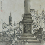 3-Trafalgar Square, 1973 RM 9,350.00-SOLD | Ink and watercolour on paper | 58 x 41.5 cm