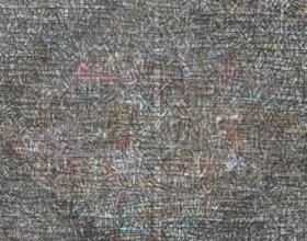 Nizar Kamal Ariffin (2012) Siri Pohon Beringin - Daerah 22, 217x 217, Acrylic on Canvas