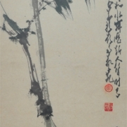 1-Flowers and Birds, 1978 RM 51,700.00-SOLD | Chinese ink and watercolour on paper | 83.5 x 30 cm